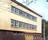 Bibliothek Plagwitz Georg Maurer