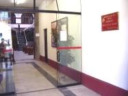 Biblioteca Pública de Cusco