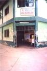 Biblioteca Pública de Pucallpa