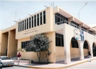 Biblioteca Pública Municipal Víctor Raúl Haya de la Torre