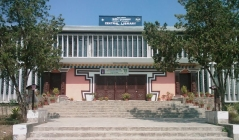 Tribhuvan University Central Library