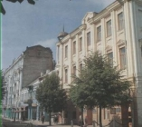 Vinnytsia Regional Universal Research Library K.A. Timiriazev