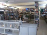 Biblioteca del Colegio Nacional N.S. Las Mercedes