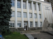 Lugansk Regional Universal Scientific Library named after M.Gorky