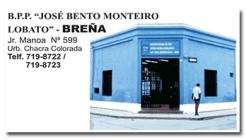 Biblioteca Pública Periférica Jose B Monteiro
