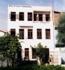 Biblioteca Pública de San Luis