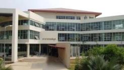 Naresuan University Library
