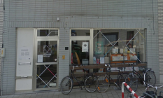 Gentbrugge Library
