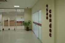 ESAN/Cendoc, Biblioteca y Centro de Información