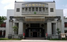 Library of Cultural Affairs Bureau of Kinmen County