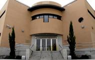 Biblioteca Ciudad de Nejapa