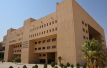 King Saud University Libraries