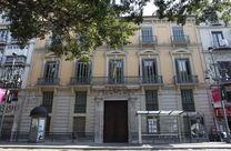 Sección de Bibliotecas Municipales de Málaga