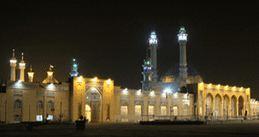 Ayatollah Boroujerdi Library