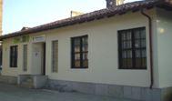 Biblioteca Municipal de Comillas - Jesús Vallina