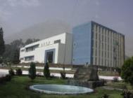 Biblioteca Central de la Universidad Nacional de Educación La Cantuta