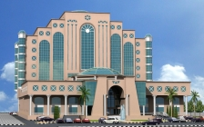 National Library of Sudan