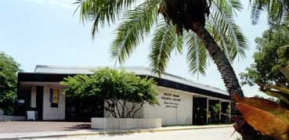 South Miami Branch Library