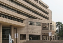 National Chiao Tung University Library