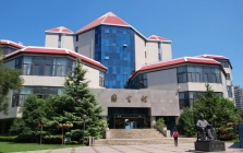 Beijing Jiaotong University Library