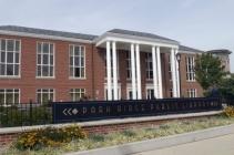 Park Ridge Public Library